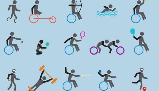 パラリンピック開幕